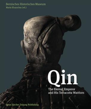 Qin (englische Ausgabe)